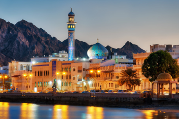 Oman to acquaint annual expense from 2022 with check spending shortage